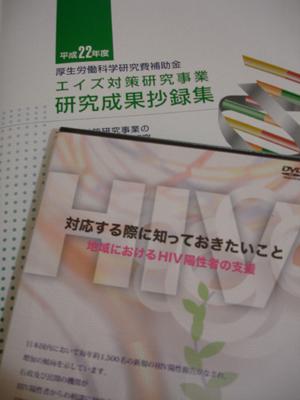 研究成果発表会にて