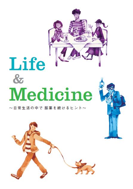 Life & Medicine