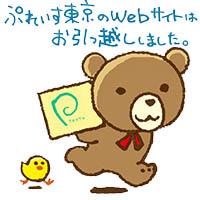 bear200-200_mes