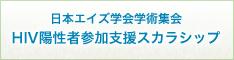 bnr_scholarship